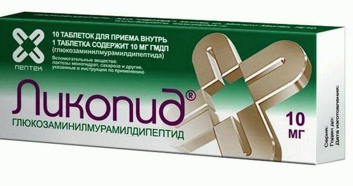 lycopid reviews of pikkelysömör kezelés