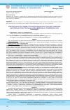 biocurrent kezelés a pikkelysömörhöz samponok s kenőcsök pikkelysömörhöz